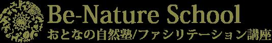 Be-Nature School